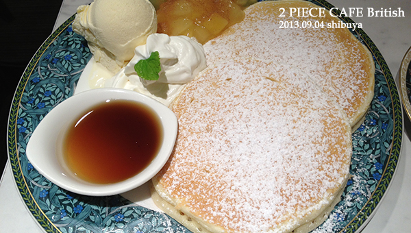 2 piece cafe British パンケーキ01