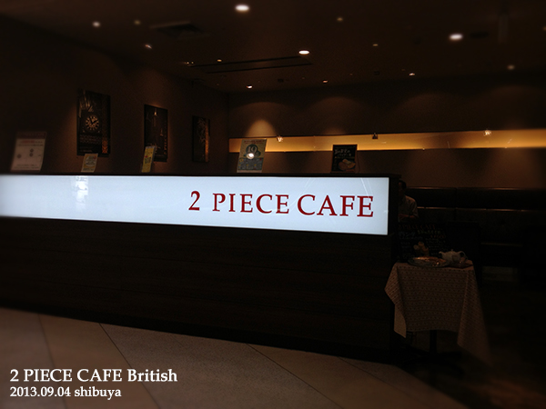 2 piece cafe British 外観