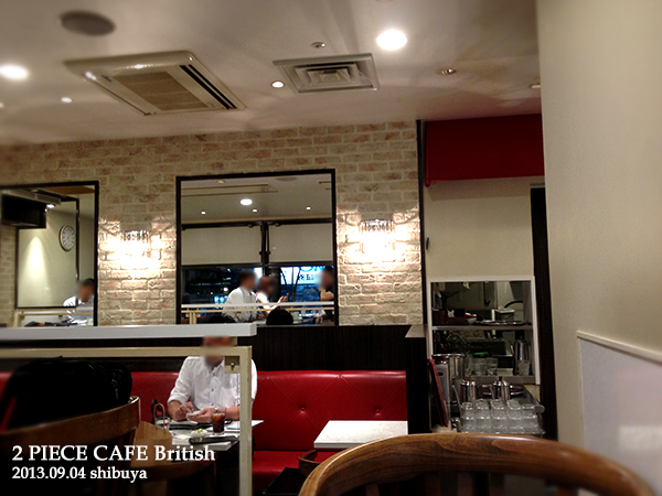 2 piece cafe British 店内01