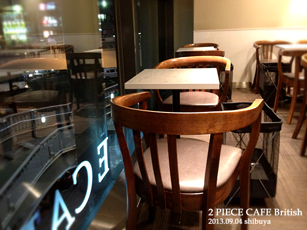 2 piece cafe British 店内02