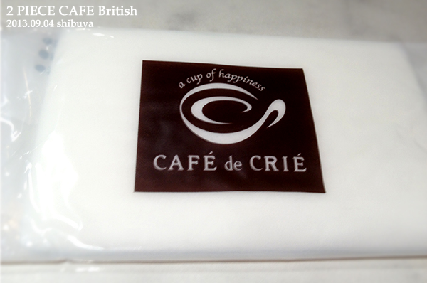 2 piece cafe British おしぼり