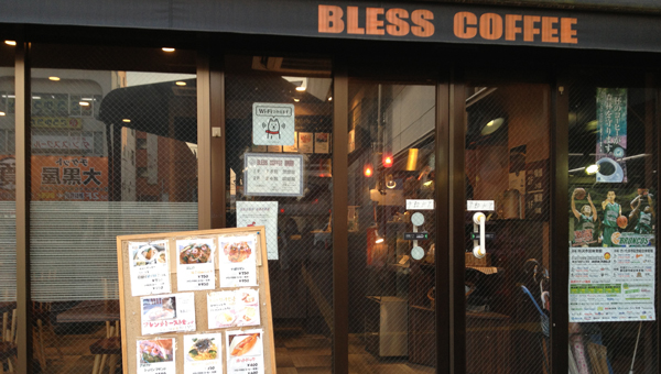 BLESSCOFFEE外観