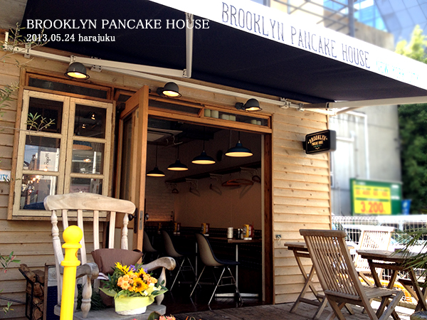 BLOOKLYN PANCAKE HOUSE 外観