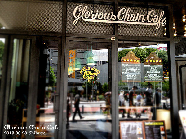 Glorious Chain Cafe 外観02