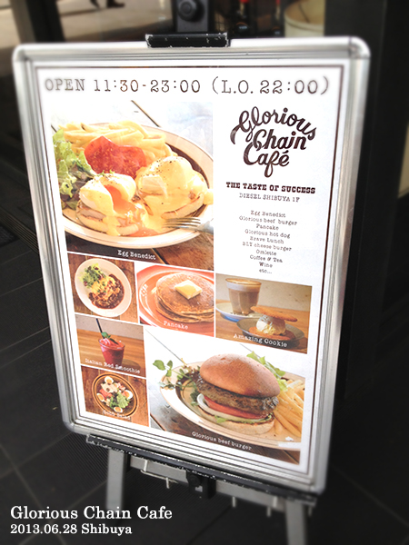 Glorious Chain Cafe メニュー01