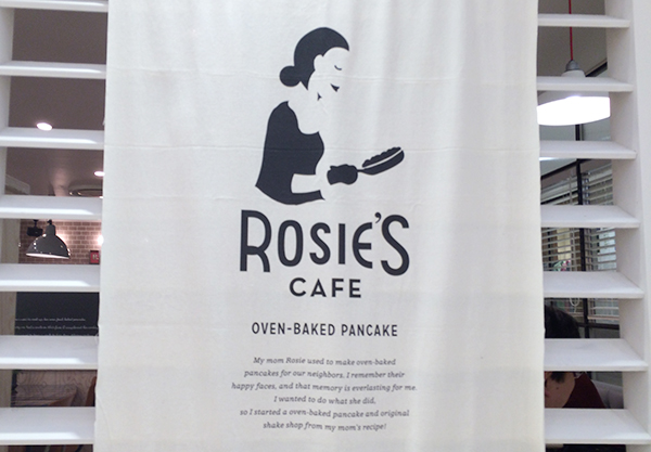 ROSIE'S CAFE(ロージーズカフェ) ルミネ大宮店 外観01