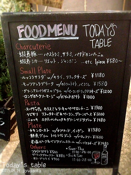TODAY'S TABLE メニュー01