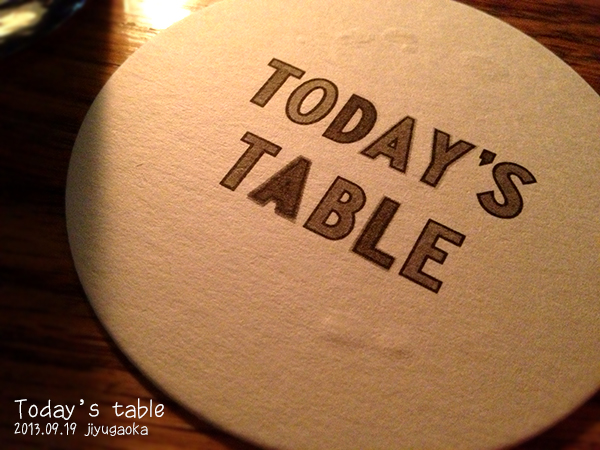 TODAY'S TABLE コースター